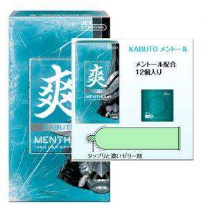 Bao cao su Jex Kabuto Menthol hương bạc hà mới